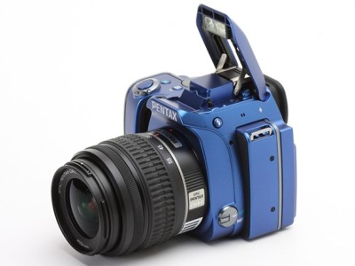 front-angled-flash-up-1280